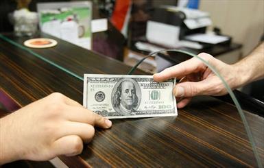 نرخ دولتی 23 ارز صعودی شد