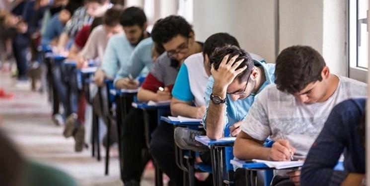 جزئیات برگزاری آزمون جذب عمومی تصدی سِمت قضا اعلام شد