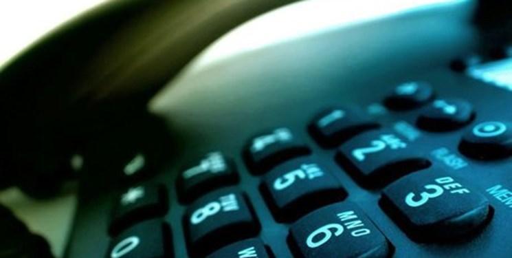 الکترونیکی شدن پرونده تلفن ثابت در 5 فاز آغاز شد