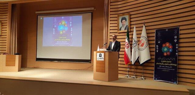 جای پژوهش در اقتصاد آذربایجان غربی خالی است