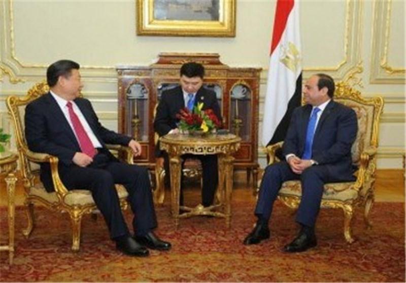 تاکید روسای جمهور مصر و چین بر ضرورت مبارزه با تروریسم