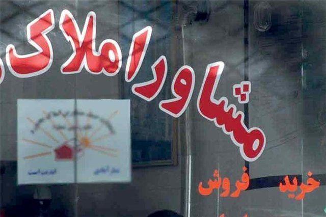 آپارتمان در شرق و غرب تهران چند