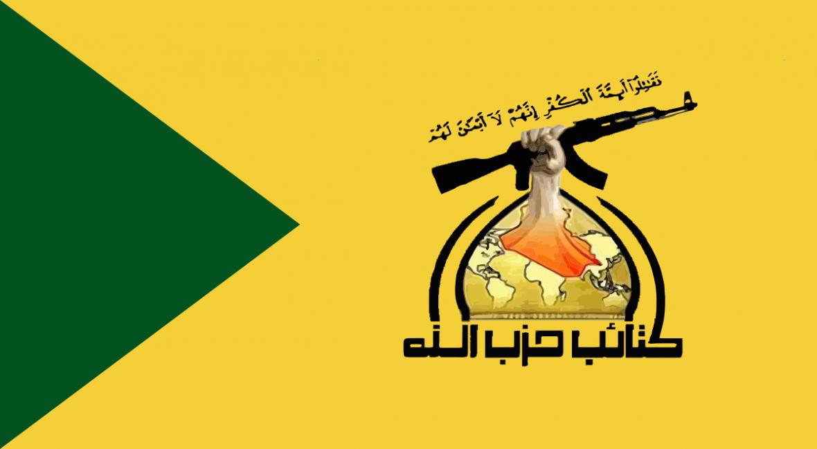 گردان های حزب الله عراق: آمریکایی ها حریم هوایی کربلا و نجف را نقض نموده اند