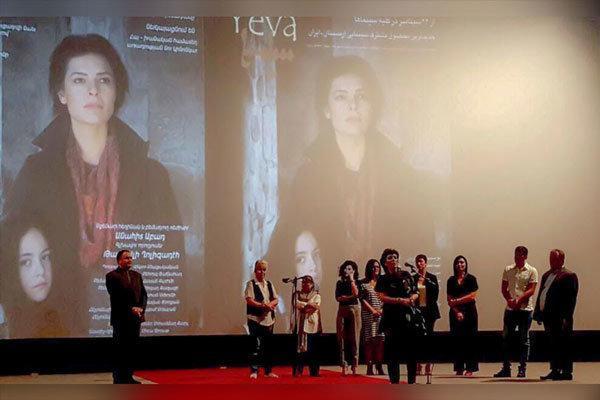 افتتاحیه اکران فیلم یه وا در ارمنستان برگزار گردید