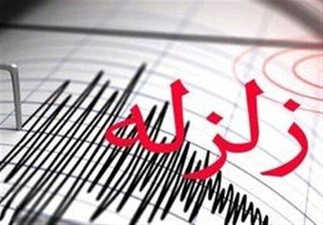 زلزله سیه چشمه آذربایجان غربی را لرزاند