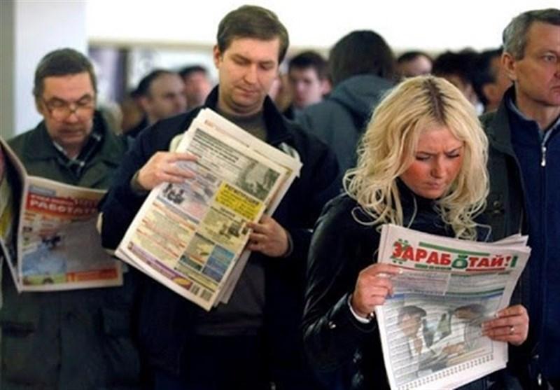 رکورد بیشترین میزان بیکاری در روسیه طی 4 سال اخیر