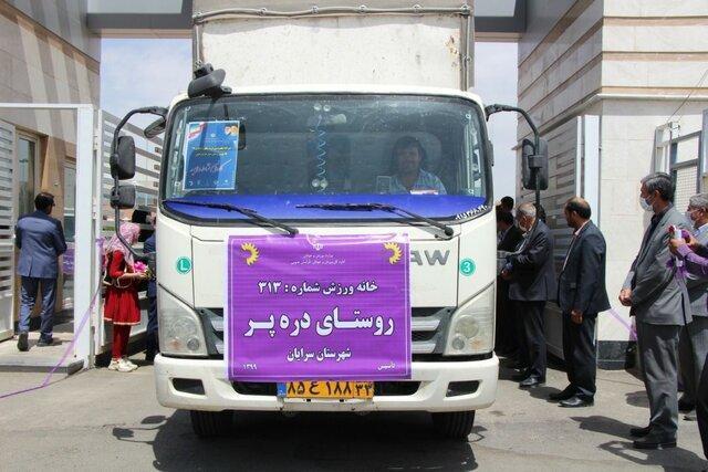 اعزام تجهیزات برای راه اندازی 27 خانه ورزش روستایی خراسان جنوبی