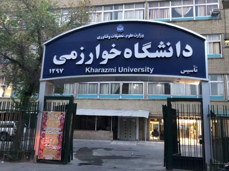 نحوه حضور دانشجویان تحصیلات تکمیلی در دانشگاه خوارزمی اعلام شد