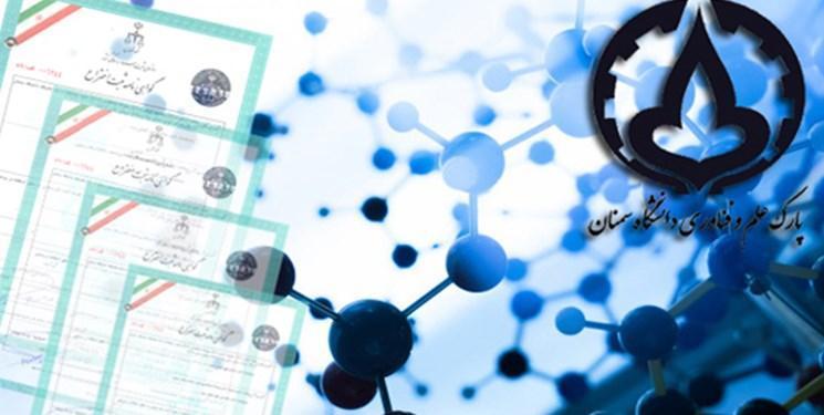 ضرورت همکاری پارک های علم و فناوری ایران و اروگوئه برای انتقال دانش و فناوری