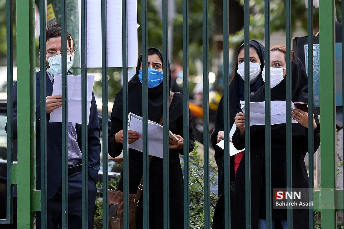 نتایج کنکور دکتری شهریورماه اعلام می گردد ، توزیع 50 هزار ماسک رایگان در جلسه آزمون