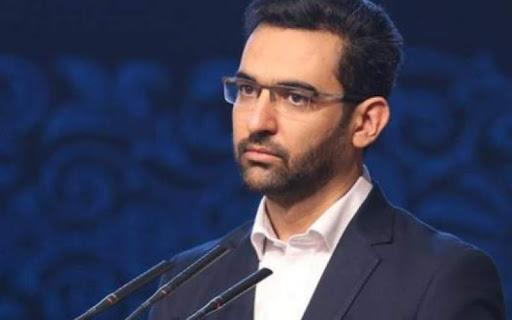 هشدار وزیر ارتباطات نسبت به کلاهبرداری با نام شبکه شاد