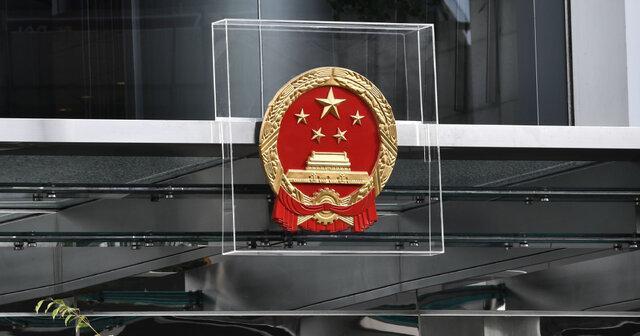 اقتصاد چین سرپا می گردد