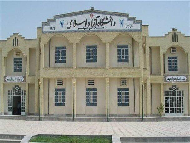 خبرنگاران دانشجویان دکترای دانشگاه آزاد بوشهر خواهان برگزاری آزمون های زبان در این استان شدند