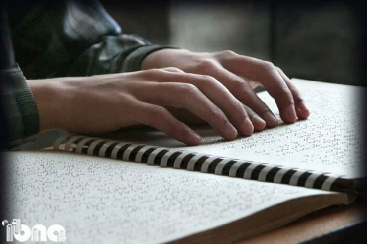 امکانات بخش نابینایان کتابخانه مرکزی ارومیه چنگی به دل نمی زند