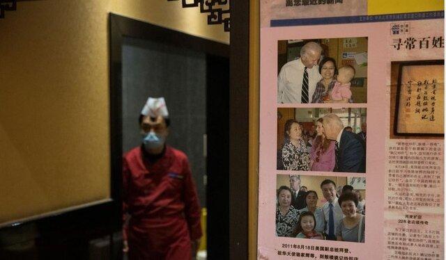 رستوران دار چینی بایدن را دعوت کرد