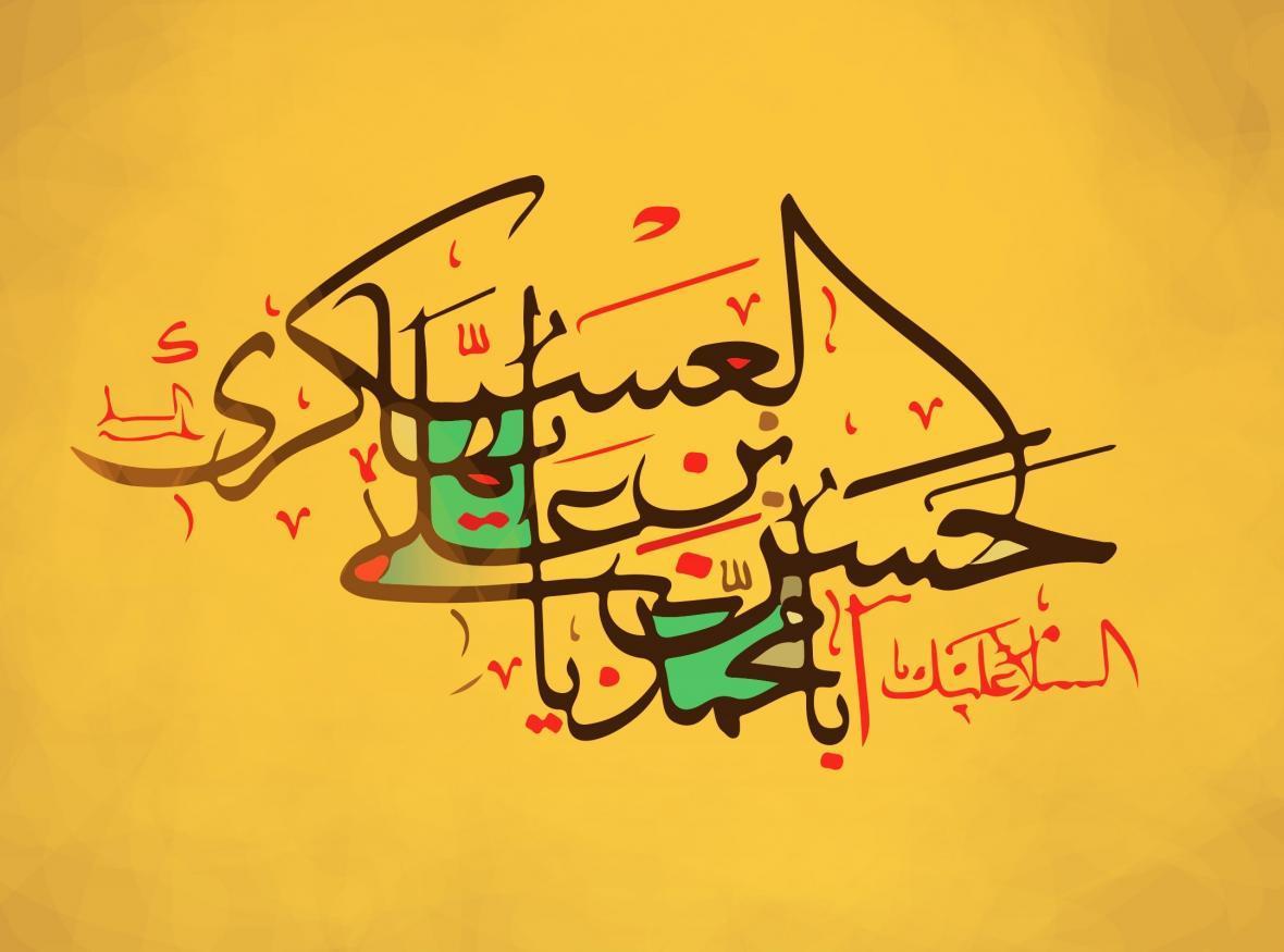 پنج نشانه مومن در کلام امام حسن عسکری (ع)