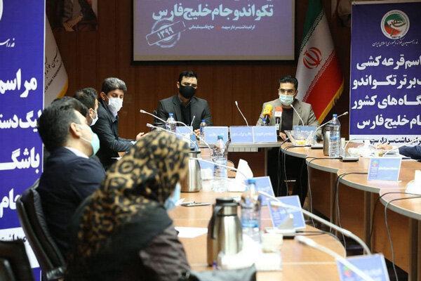 لیگ برتر تکواندو قرعه کشی شد، تعویق دو هفته&zwnjای مسابقات