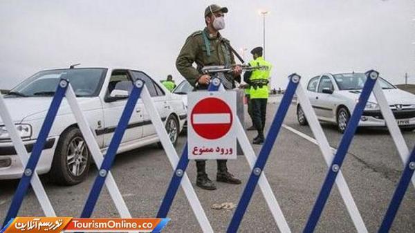 شاخصه اصلی برای سفر نوروزی 4 رنگی است که توسط وزارت کشور به پلیس راهور اعلام می گردد