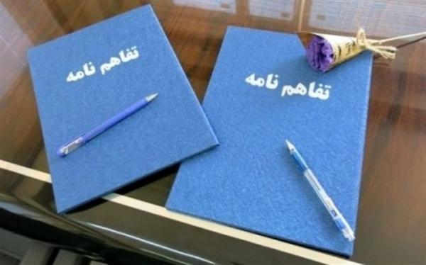 تفاهم نامه آموزش وپرورش با وزارت بهداشت