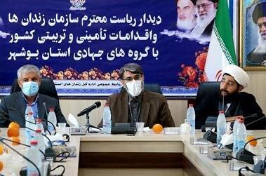 مشارکت گروه های جهادی و مردمی در پویش پنجره فولاد