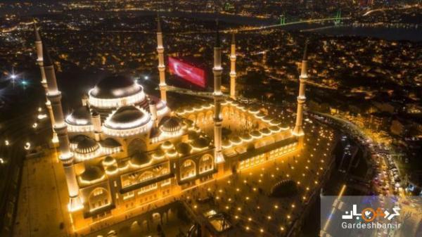 افتتاح مسجد صد میلیون دلاری با بزرگترین گنبد تاریخ ترکیه در استانبول
