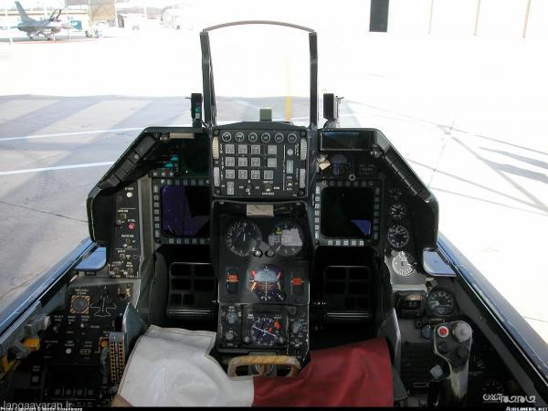 کوتاه درباره کابین جنگنده اف16